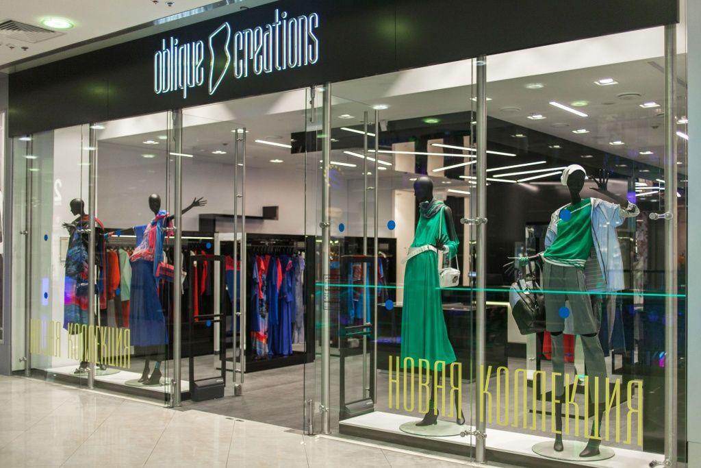 Сток Магазины Женской Одежды С Доставкой