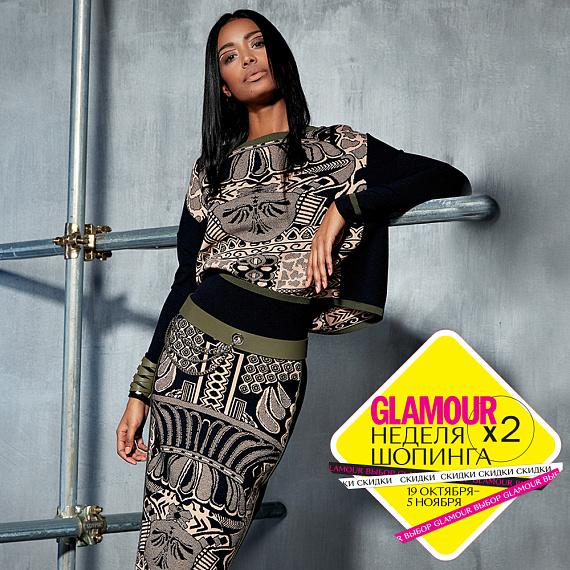 Oblique.ru - итальянская женская дизайнерская одежда и аксессуары ... e8fc3788be2